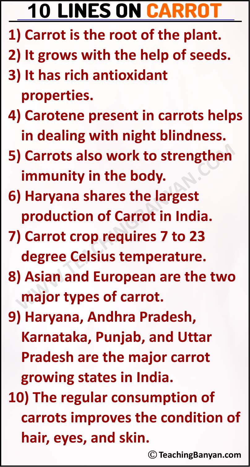 10 Lines on Carrot